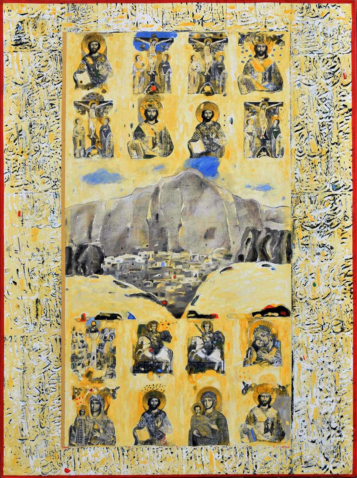 Sabour-Maaloula-9-75×55