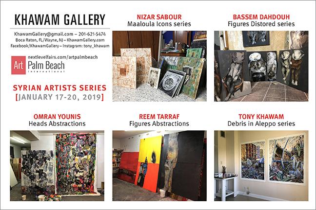 2019-KhawamGallery-ArtPalmBeach_Invite