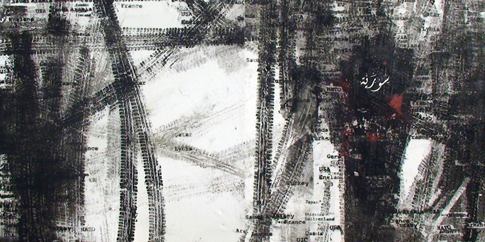 Issa-Without-Borders-mixed-media-158x90in_12