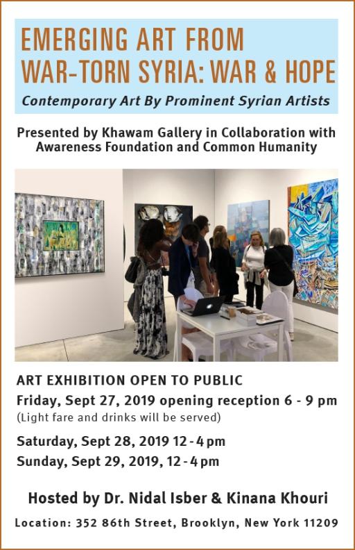 2019-Gallery-Dr Nidal Isber-SyrianArt_Invite