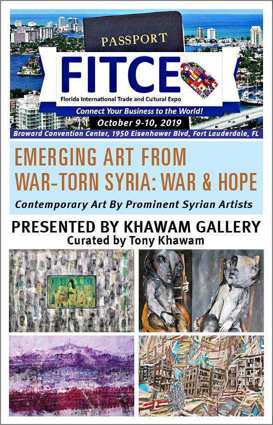 2019-Gallery-FITCE_Invite_FL Intl Trade Culture Expo