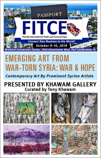 2019-Gallery-FITCE_Invite_FL Intl Trade Culture Expo